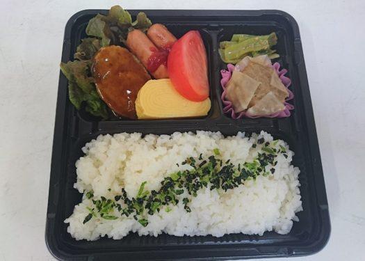学童保育のお弁当